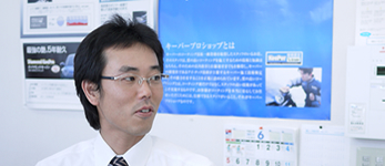 採用情報TOP | 愛知・岐阜のガソ...